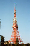 Japan - Tokyo: TV tower - antenna - photo by M.Torres