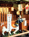 Japan - Kyoto: pants down - diorama in a temple - photo by M.Torres