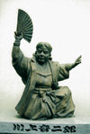 Japan - Fukuoka - island of Kyushu: lady with a fan sculpture - photo by S.Lapides