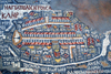Madaba - Jordan: Map of Jerusalem - displaying the Golden, Dung, Zion, Jaffa, St. Stephen's and Damascus gates, city walls, Church of the Holy Sepulchre, Temple Mount, the Cardo... - Mosaic map of the Holy Land - Greek Orthodox Church of St. George - photo by M.Torres