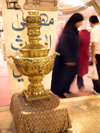Jordan - Amman / AMM /ADJ: Arab samovar - tea making device - photo by I.Dnieprowsky