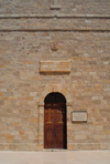 Madaba - Jordan: sober facade of the Greek Orthodox Church of St. George - photo by M.Torres