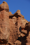 Kazakhstan, Charyn Canyon: Valley of the Castles - window between two fairy chimneys - photo by M.Torres