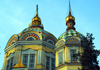 Kazakhstan, Almaty: Holy Ascension Russian Orthodox Cathedral - domes - photo by M.Torres