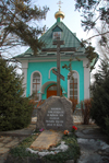 Kazakhstan, Almaty: St Nicholas Church - Russian Orthodox - Nikolsky Sobor - Cross Memorial and and holy water chapel - photo by M.Torres