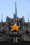 Kazakhstan, Almaty: 28 Panfilov Heroes' Park - triumphal arch - Soviet star - photo by M.Torres