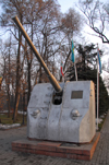 Kazakhstan, Almaty: 28 Panfilov Heroes' Park - gun turret from the Kirov cruiser - photo by M.Torres