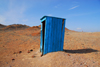Kazakhstan, Charyn Canyon: official toilet - photo by M.Torres
