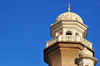 Nairobi, Kenya, East Africa: minaret - Jamia Masjid - Friday Mosque - Islamic Architecture - religion - Islam - photo by M.Torres