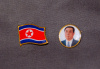 North Korea / DPRK - Kim Il Sung Pin and North Korean flag on a uniform - badges (photo by Miguel Torres)