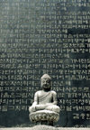 Asia - South Korea - stone Buddha and Buddhist text in Korean - Hangul - photo by S.Lapides