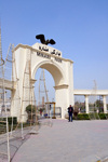 Erbil / Hewler / Arbil / Irbil, Kurdistan, Iraq: Minare Park entrance arch - photo by M.Torres