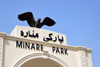 Erbil / Hewler / Arbil / Irbil, Kurdistan, Iraq: Minare Park entrance arch sign and eagle - photo by M.Torres