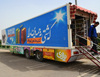 Erbil / Hewler, Kurdistan, Iraq: Shanadar Park - mobile library - photo by M.Torres