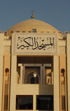 Kuwait city: Grand mosque - entrance - photo by M.Torres