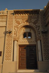 Kuwait city: Kuwait city: Mosque on Abdullah Al-Ahmad Street - gate - photo by M.Torres