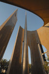 Kuwait city: monument on Al-Safat Square - photo by M.Torres