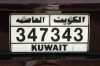 Kuwait city: Kuwait license plate - car - photo by M.Torres
