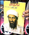 book about bin Laden on sale in Karachi - Pakistan