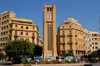 Lebanon / Liban - Beirut / Beyrouth: clock tower - exhibition (photo by J.Wreford)