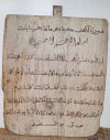 Libya - tablet for learning the Koran in school (photo by G.Frysinger)