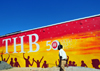 Toamasina / Tamatave, Madagascar: mural ad for TBH brewery, Three Horses Beer, Madagascar's favourite pilsner - photo by M.Torres