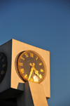 Blantyre, Malawi: cubic clock - roundabout where Chilemba road meets Masauk Chipembere Highway - photo by M.Torres