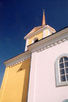 Chisinau / Kishinev, Moldova: Church of St George, built with the help of the Bulgarian community - Biserica Sf. Mare Mucenic Gheorghe - photo by M.Torres