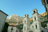 Montenegro - Crna Gora - Kotor: Cathedral of St. Tryphon - church - Tripun - chiesa di san Trifone - Unesco world heritage site - photo by J.Banks