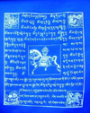 Nepal - Katmandyu / Kathmandu valley: Tibetan prayer flag (photo by J.Kaman)