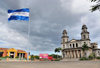 Managua, Nicaragua: Plaza de la Revoluci�n - flag, Old Cathedral and Presidential palace - photo by M.Torres