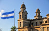 Managua, Nicaragua: Old Cathedral and the Nicaraguan flag - Antigua Catedral de Santiago de Managua - photo by M.Torres
