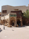 Oman - Nizwa: market area - photo by B.Cloutier