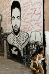 Dheisheh Refugee Camp, West Bank, Palestine: political mural with local children - photo by J.Pemberton