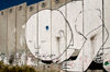 near Bethlehem, West Bank, Palestine: graffitti on Wall - blowing - concrete slabs of the separation fence - photo by J.Pemberton