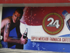 Panama City / Ciudad de Panamá: shop with David Beckham on a Pepsi ad - outdoor advertisement - photo by D.Smith