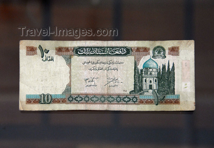 afghanistan33: Afghanistan currency - 10 afghani bank note - AFN - photo by M.Torres - (c) Travel-Images.com - Stock Photography agency - Image Bank