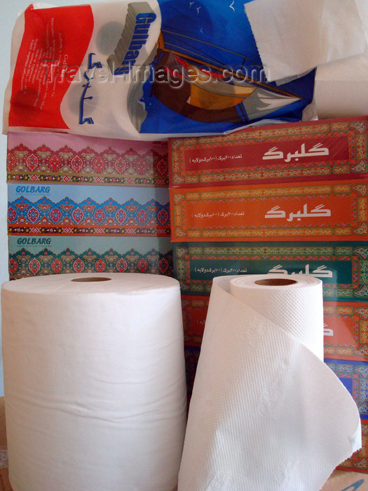 afghanistan40: Herat, Afghanistan: Gulbarg paper products, made in Herat by the Negaristan company - photo by N.Zaheer - (c) Travel-Images.com - Stock Photography agency - Image Bank