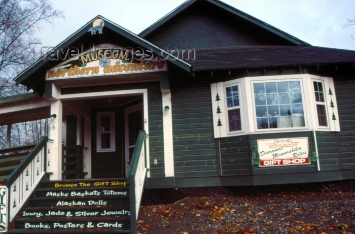 alaska23: Alaska - Talkeetna: museum of northern adventure (photo by F.Rigaud) - (c) Travel-Images.com - Stock Photography agency - Image Bank