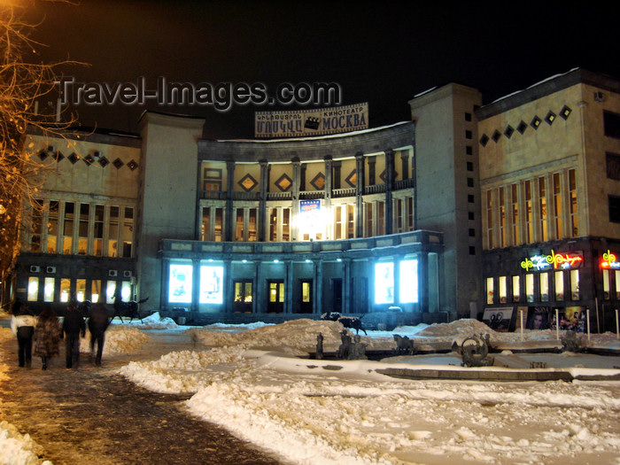 armenia112: Armenia - Yerevan: 'Moscow' cinema on Abovian street - nocturnal - photo by S.Hovakimyan - (c) Travel-Images.com - Stock Photography agency - Image Bank