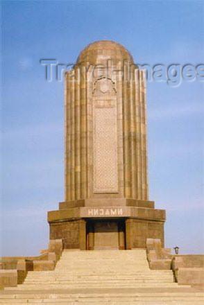 az-ganca9: Azerbaijan - Ganca / Ganja: Nizami mausoleum / Nizami Gencevinin Megberesi - photo by Elnur Hasan - (c) Travel-Images.com - Stock Photography agency - Image Bank