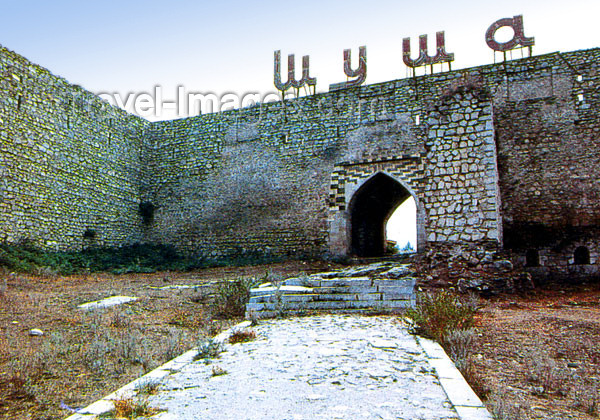 az-shu1: Nagorno Karabakh - Shusha / Shushi: walls - the Ganja gate (photo (c)  H.Huseinzade) - (c) Travel-Images.com - Stock Photography agency - Image Bank