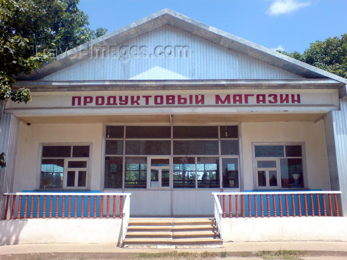 azer214: Ivanovka village - Ismailly Rayon, Azerbaijan: Nikitin Kholkhoz - the 'supermarket' - photo by N.Mahmudova - (c) Travel-Images.com - Stock Photography agency - Image Bank