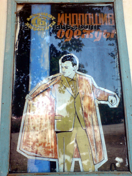 azer216: Ivanovka village - Ismailly Rayon, Azerbaijan: Nikitin Kholkhoz - advertising Soviet fashion - photo by N.Mahmudova - (c) Travel-Images.com - Stock Photography agency - Image Bank