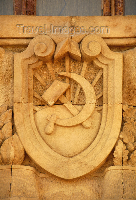 azer315: Azerbaijan - Baku: hammer and sickle - Communist symbols at the Carpets museum, named after Latif Kerimov - photo by M.Torres - (c) Travel-Images.com - Stock Photography agency - Image Bank