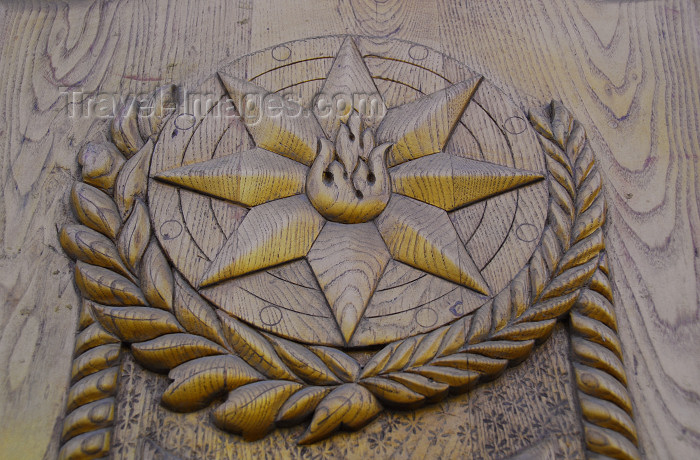 azer352: Azerbaijan - Baku: Azeri symbols - flame and start - door of Huseyn Cavid museum - Baku's Institute of Manuscripts - Istiglaliyyat Avenue - photo by Miguel Torres - (c) Travel-Images.com - Stock Photography agency - Image Bank