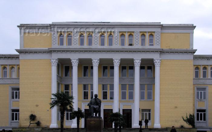azer37: Azerbaijan - Uzeir Hadjibeckov Conservatoire - architect: Mikayil Useynov - photo by M.Torres - (c) Travel-Images.com - Stock Photography agency - Image Bank