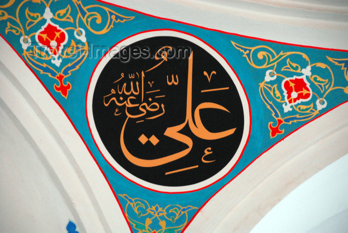 azer371: Azerbaijan - Baku: Martyrs mosque - interior - Quranic verse in the dome - photo by Miguel Torres - (c) Travel-Images.com - Stock Photography agency - Image Bank