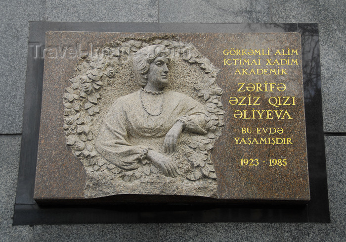 azer402: Azerbaijan - Baku: memorial plaque - residence of former first lady Zafira Aliyeva - photo by M.Torres - (c) Travel-Images.com - Stock Photography agency - Image Bank