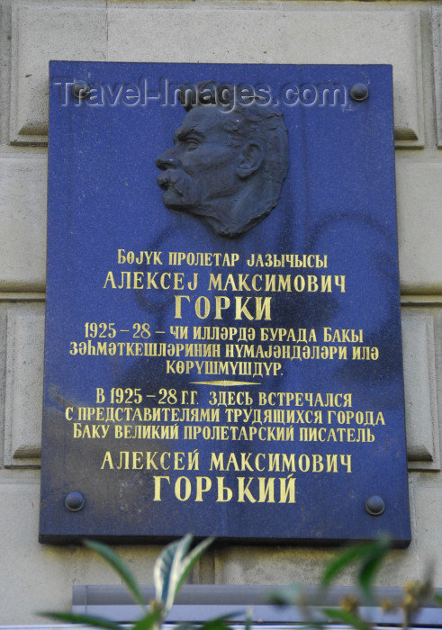 azer407: Azerbaijan - Baku: plaque at the city hall - Maxim Gorky - founder of socialist realism (photo by Miguel Torres) - (c) Travel-Images.com - Stock Photography agency - Image Bank